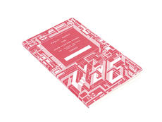 Public Supply Notebook Red